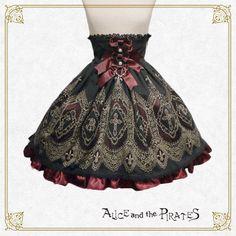 A/P Opal church choir skirt