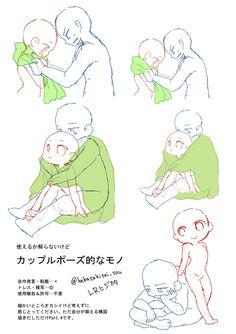 デフォルメっぽい男女CPポーズとか2 [1] Poses for Couples
