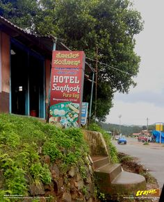 Hotel Santhosh, in #Bhagamandala , #Coorg , #Kodagu district in #Karnataka #India   A nice little place that serves traditional South Indian meals on banana leaves. Not to be confused with a Hotel providing accommodation! Visit our travel blog Trayaan for more...   #Travel #IncredibleIndia #Monsoon #MonsoonTravel #Food