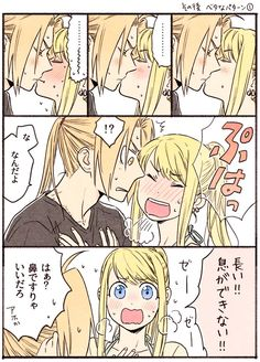 はなやま (@inunekokawaE) さんの漫画 | 30作目 | ツイコミ(仮) Manga Anime, Anime Couples Manga, Cute Anime Couples, Anime Art, Full Metal Alchemist, Fullmetal Alchemist Edward, Fullmetal Alchemist Brotherhood, Ed And Winry, Couples Comics