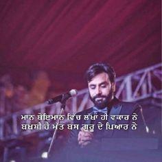 Beast Wallpaper, Hd Wallpaper, New Hd Pic, Qoutes, Life Quotes, Shayari Photo, Cute Attitude Quotes, Inspirational Prayers, Punjabi Quotes