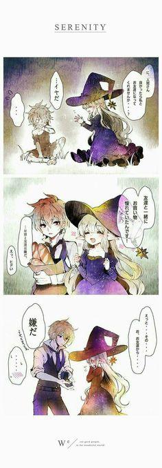 wbc x rbc cells at work \ wbc x rbc + wbc x rbc lemon + wbc x rbc comic + wbc x rbc cells at work Manga Couples, Anime Couples Drawings, Cute Anime Couples, Manga Love, Anime Love, Manga Art, Manga Anime, Anime Witch, Susanoo