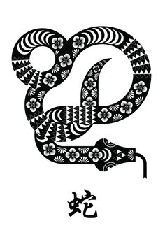 year of the snake 2013 — Designspiration
