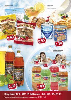 Богатый выбор товаров и сезонные скидки в магазине Богатырь!  Июль начался! www.bogatir.nl