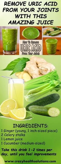 Remove URIC ACID From Your Joints With This Amazing Juice