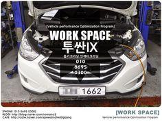 [WORK SPACE]           상상력소년의 정비일지: WORK LOG: 2015.01.26 차량성능 최적화 프로그램: 투싼ix 흡기크리닝,인젝터...