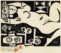 By Japanese artist Shiko Munakata (1903-1975), ca 1959, Shiko (Munakata Shiko), woodblock.