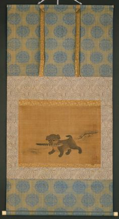 Puppy Playing with a Pheasant Feather | Attributed to Yi Am, Korean, 1499 - 1566 | Korea | Joseon Dynasty