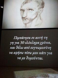 #vangoghalive, Athens Vincent Van Gogh, Athens, Athens Greece