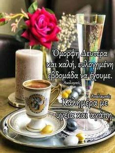 Mugs, Tableware, Greek, Google, Dinnerware, Tumblers, Tablewares, Mug, Dishes