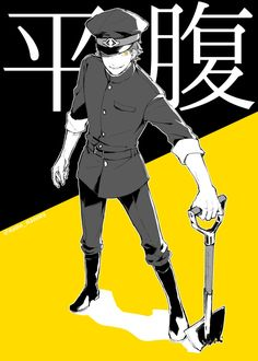 Hirahara from Underworld Capital Incident Rpg Horror Games, Rpg Maker, Underworld, Cool Art, Art Drawings, Anime Art, Indie, Manga, Pictures