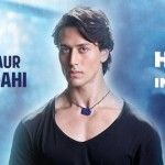 The biggest film of the week 'Heropanti' is in theaters now. The film has been released today, 23rd May along with the one other big release 'Kochadaiiyaan'. The filmstarring Jackie Shroff's son Tiger Shroff along with Kriti Sanon in the lead roles. [...