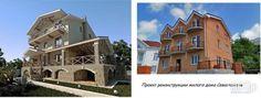 Реконструкция жилого дома: архитектура, зd визуализация, средиземноморский, жилье, 3 этажа   9м, 300 - 500 м2, фасад - штукатурка, коттедж, особняк, архитектура #architecture #3dvisualization #mediterranean #housing #3floors_9m #300_500m2 #facade_plaster #cottage #mansion #architecture