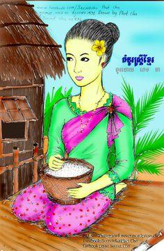 Khmer lady draw ទំនាក់ទំនង  Contace :  Instragram : secret.cha Twitter : Secret Cha Pinteres : Secretcha JA Facebook/Secrtecha JA Page  : Secret Cha Page  : SECRET CHA Page  : គំនូរកូនខ្មែរ Secret Cha Page  : សៀរភៅអាថ៌កំបាំង_Secret BOOK Youtube : Secret Cha
