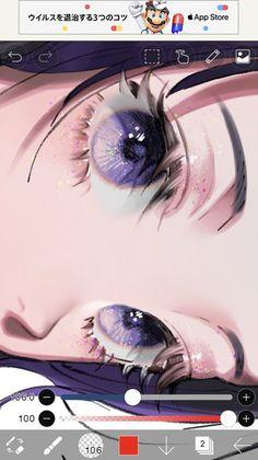 Digital Painting Tutorials, Digital Art Tutorial, Art Tutorials, Pretty Art, Cute Art, Digital Art Beginner, Art Drawings, Art Sketches, Manga Drawing Tutorials