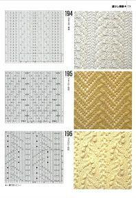 Knitting patterns book 1000_NV7183 - jam - Álbumes web de Picasa
