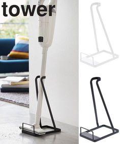 置き場所に困るスティッククリーナーをスリムに立てて収納。。【山崎実業】 tower スティッククリーナースタンド タワー 【リビング】 【掃除機】 【掃除機立て】 【収納】【立ち置き】