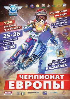 Start List - European Individual Ice Speedway Championship Final,
