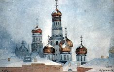 Vasily Surikov- Belfry Ivan the Great, 1876 Russian Painting, Russian Art, Watercolor Sketch, Watercolor Paintings, Watercolors, Watercolor Techniques, Watercolor Paper, Original Art, Original Paintings