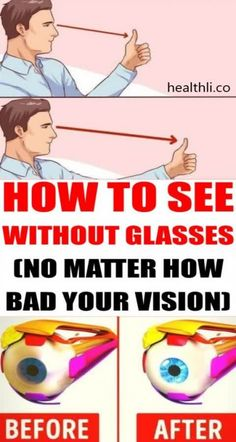 How To See Without Glasses – No Matter How Bad Your Vision Is! Seeing without glasses – no matter how bad your view is ! Inbound Marketing, Marketing Digital, Motivation Yoga, Endocannabinoid System, Thinking Day, Invite Your Friends, Bodybuilding Motivation, Yoga Quotes, Life Quotes
