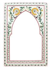Handmade by local artist in Morocco. Skillfully hand-painted in gorgeous burgundy in Marrakech in the ancient Zouak style. Indian Wedding Invitation Cards, Wedding Cards, Decoraciones Ramadan, Wedding Card Design Indian, Moroccan Mirror, Pop Art Wallpaper, Islamic Patterns, Invitation Card Design, Invitations