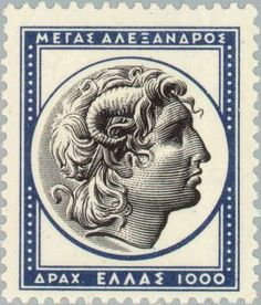 Stamp: Head of Alexander the Great (Greece) (Ancient Greek Art) Mi:GR issued: 1954