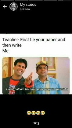 Latest Funny Jokes, Very Funny Memes, Funny School Jokes, Some Funny Jokes, Funny Qoutes, Jokes Quotes, Funny Relatable Memes, Funny Facts, Whatsapp Dp