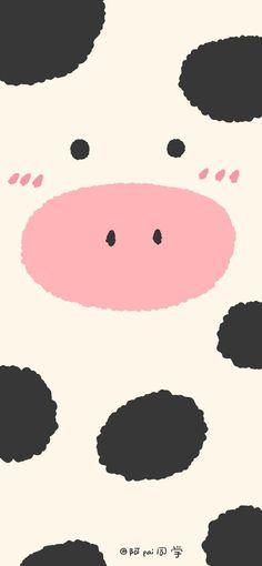 Look Wallpaper, Cute Pastel Wallpaper, Aesthetic Desktop Wallpaper, Cute Patterns Wallpaper, Bear Wallpaper, Iphone Wallpaper Kawaii, Iphone Background Wallpaper, Galaxy Wallpaper, Cute Cartoon Wallpapers