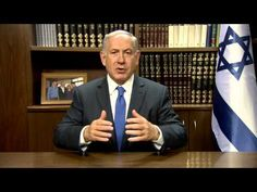 A Birthday Message for You: Let's Unite and Celebrate Israel's Success!   United with Israel