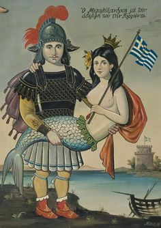 Bost, Alexander the Great and his Mermaid sister (deliberately mispelt)- the White Tower of Thessaloniki in the back with obvious national aspirations Siren Mermaid, Mermaid Fairy, Sirens, Alexandre Le Grand, Mermaid Illustration, Dragons, Vintage Mermaid, Mermaids And Mermen, Alexander The Great
