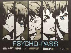「【切り絵】PSYCHO-PASS サイコパス」/「三鷹」のイラスト [pixiv]