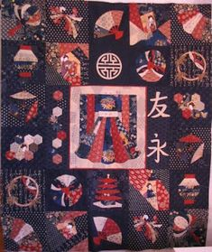 Julia's Place: Japanese Quilt.....top together
