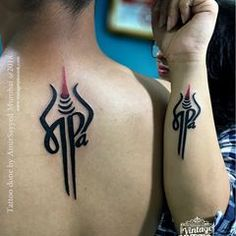 Client wanted something that reflects the power. She is your first love, first kiss, and first hug. Mom Dad Tattoo Designs, Maa Tattoo Designs, Trishul Tattoo Designs, Mom Dad Tattoos, Shiva Tattoo Design, Father Tattoos, Wrist Tattoos For Guys, Tattoo Designs Wrist, Couple Tattoos