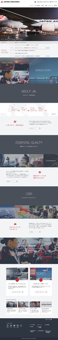 JAL企業サイト : 81-web.com【Webデザイン リンク集】