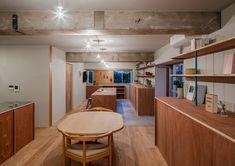Gallery of House in Chofu / SNARK - 11