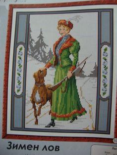 0 point de croix femme chassant - cross stitch lady hunting