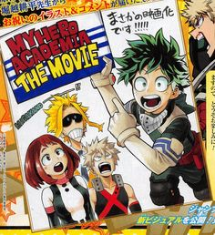 Announcement of Boku no Hero Academia: The Movie / 2018 Summer [I'M SCREAMING!!]