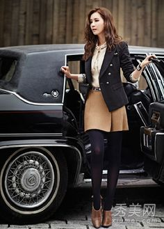Browns and blacks! Korean Actress Lee Da Hae.