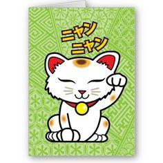 Cartão de nota (verde) afortunado japonês de Manek