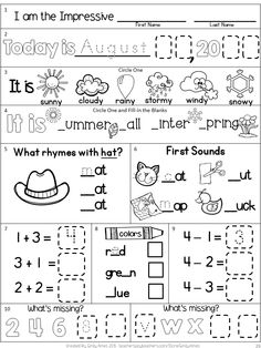 August First Grade Morning Work FREEBIE