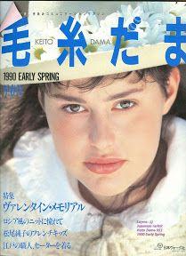 Keito Dama 053 1990 Early Spring - Tatiana Laima - Picasa ウェブ アルバム
