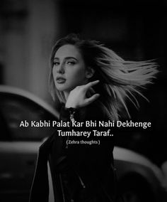 Sanjana V Singh Secret Love Quotes, Sad Love Quotes, Girly Quotes, Truth Quotes, Classy Quotes, Heart Quotes, Attitude Quotes For Girls, Crazy Girl Quotes, Girl Attitude