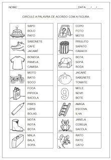 EDUCAÇÃO EM ALTO GRAU: ATIVIDADES DE ALFABETIZAÇÃO, COMPLETAR AS PALAVRAS, FORMAR PALAVRAS, LEITURA E ESCRITA