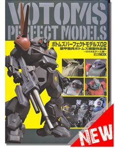Votoms Perfect Models Vol. 2 Model Book