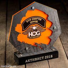 Награда из стали и акрила в стиле MAD MAX - nagrada.ua™ Trophy Plaques, Acrylic Trophy, Glass Trophies, Acrylic Awards, Trophy Design, Laser Cutter Projects, Custom Awards, Laser Cut Wood, Cafe Design