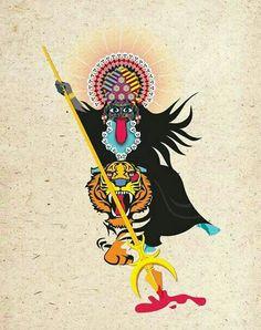 Navratri Puja will help you overcome all your negativities. Flourish with wealth on this Navratri by offering Homam to Lakshmi, Saraswathi & Durga. Navratri Puja, Happy Navratri, Indian Illustration, Navratri Images, Durga Images, Kali Goddess, Indian Folk Art, Durga Puja, Shiva Shakti