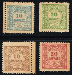 Crete Stamps British Sphere of Administration Stamps EU CRT