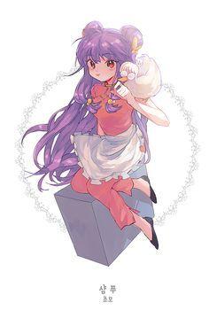 Geek Culture, Sailor Moon, Collaboration, Shampoo, Geek Stuff, Manga, Baby, Anime Style, Anime Art