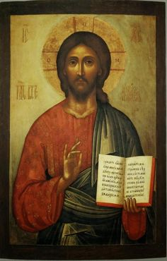 Lord Jesus Christ, Son of God, have mercy on me, a sinner. (Icon of Christ the Teacher) Images Of Christ, Religious Images, Religious Icons, Religious Art, Christus Pantokrator, Jesus Christus, Orthodox Christianity, Catholic Art, Orthodox Icons