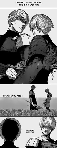 Tokyo Ghoul... Chp 82 left off so abruptly!!! I need more Ishida!!!!